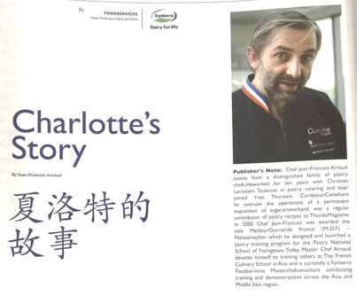 Charlottee's  <br> Story